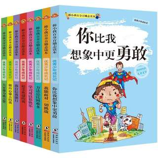 Little Chinese Story Book - HYC432