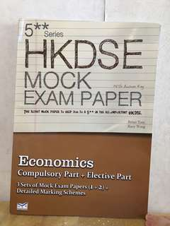 DSE Econ mock paper (Student House) 全新