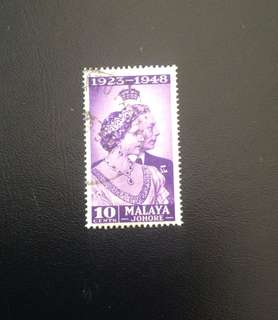 Johore 1948 Royal Silver Wedding 1V Used (0431)