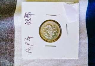 🚚 1909年銀幣 及 1897年奧地利硬幣共兩枚