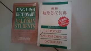 Dictionary RM5 for all #20under