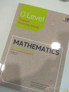 e math o level guidebook