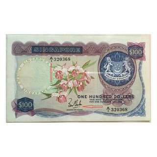 (For Share Only) Orchid Series $100 Note Sign by LKS With Prefix A1