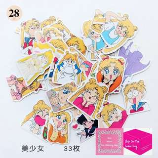 Set of 33pcs Sailormoon Stickers Pack