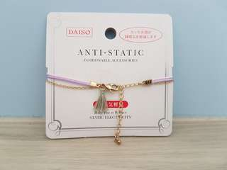 Daiso Bracelet *NEVER USED*