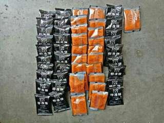 STD 7.4MM SOFT HYDRO GEL (orange)
