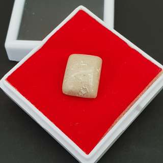 🔥 Batu Petir (reserved)