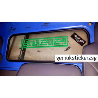 KUFI BISMILLAH CUSTOM DECAL