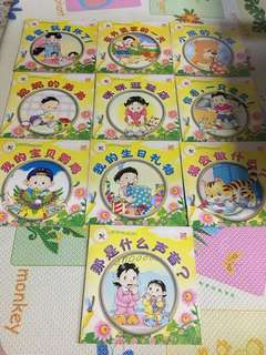 10 books for $4 Pelangi 萤火虫丛书 Chinese Readers for Preschoolers and Kindergarteners