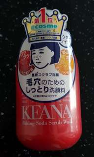 KEANA baking soda scrub wash