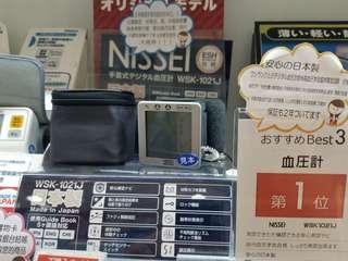日本直送~NISSEI血壓計
