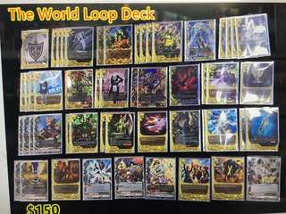 The world  loop deck