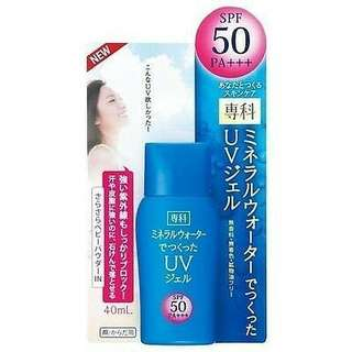 Shiseido Hada Senka Mineral Water UV Gel SPF50 PA+++ 40mL