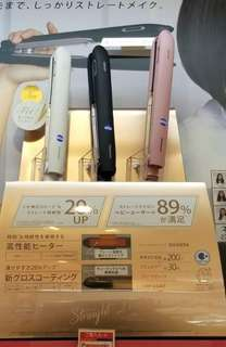 日本直送~Panasonic最暢銷直髮器