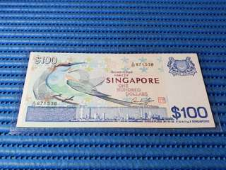 A/22 871538 Singapore Bird Series $100 Note A/22 871538 Nice Number Prefix 22 Dollar Banknote Currency ( 8 Head 8 Tail )