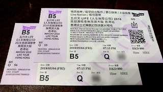 五月天Life 《人生無限公司》2018巡迴演唱會無限放大版 (香港站)
