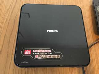 Philips Compact DVD player