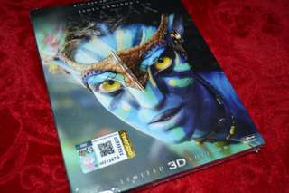 Avatar (Bluray limited 3d edition)