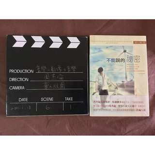 Jay Chou Photobook 音乐=影像≠音乐 Novel Secret 不能说的秘密