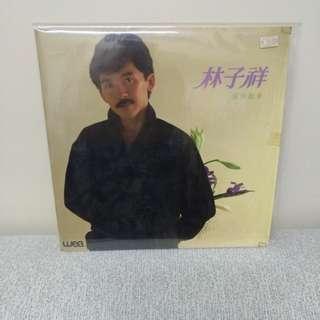 83年林子祥愛情故事lp黑膠唱片