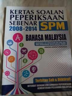 SPM (2008-2014)