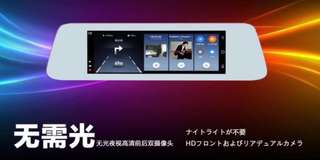 8 inch rear view full hd Dvr