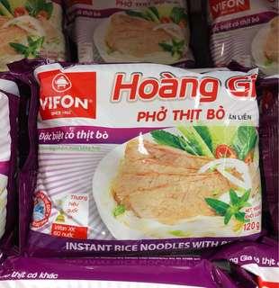 Vifon 越南 即食皇家牛肉味湯河 內有肉包