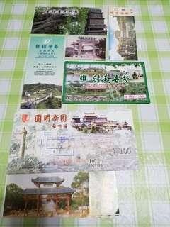 深圳,珠海,廣州,東莞景點入場券一套