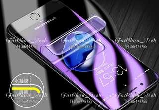 IPHONE 水凝膜🎀