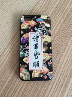 Iphone SE / Iphone 5/ 5S Cover Casing