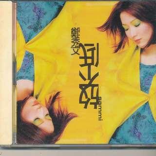 Sammi Cheng – 放不低 (AUDIO CD) 1996