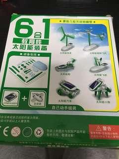 6合1太陽能環保裝備