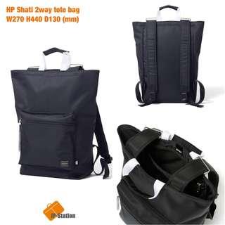 """預訂 日本 Head Porter Tokyo """"Shati"""" 系列 2 WAY Tote Bag backpack rucksack 袋 背包"""