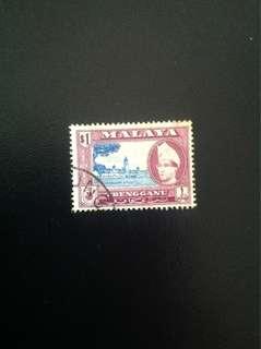 Trengganu 1957 State Def $1 Used (0450)