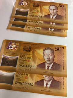 CIA 50 Singapore Brunei Commemorative Note - (in running numbers)