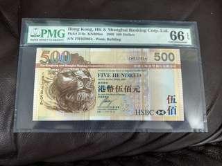 (UNC)(PMG66) HSBC 匯豐 2009年 $500 ZW最後補版(罕有)