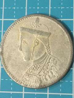 China Republic ( Tibet Trade Coinage) Sichuan Province Minted Silver Coin One Rupee Year 1939-42 XF-AU, Version: Y3.3, Big Bust with Collar & vertical Rosette XF