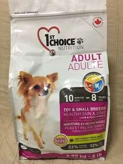 1st Choice Dog Mini Bites Healthy Skin & Coat Lamb & Fish