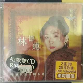 Sandy Lam the Best 2CD