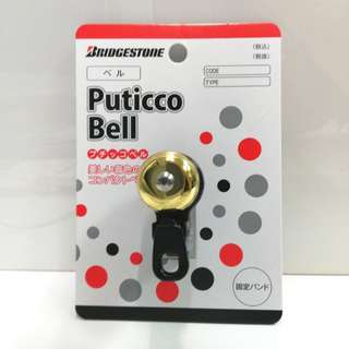 Bicycle bell (made in Japan)
