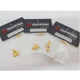 Gotoh RG105 & RG130 String Retainers - Gold