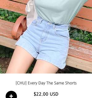 CHUU - EVERY DAY THE SAME SHORTS