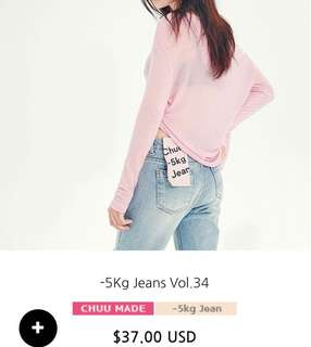 CHUU -5KG JEANS VOL.34 MOM JEANS