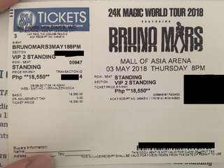 Bruno Mars VIP2 ticket