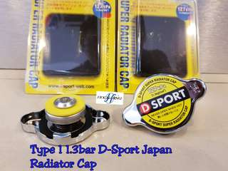 Original Dsport 1.3bar Radiator Cap