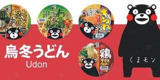 🇯🇵日本🇯🇵熊本熊烏冬杯麵