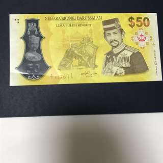 Brunei $50 (50th anniversary)