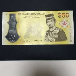 Brunei $50 commemorative (50th anniversary)