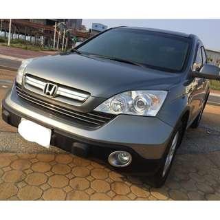 2007年 HONDA本田 CRV 休旅車 進口車 國產車 二手車