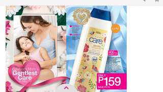 AVON CARE OATMEAL BIRDS IN PARADISE LIMITED EDITION BODY LOTION 400 ML